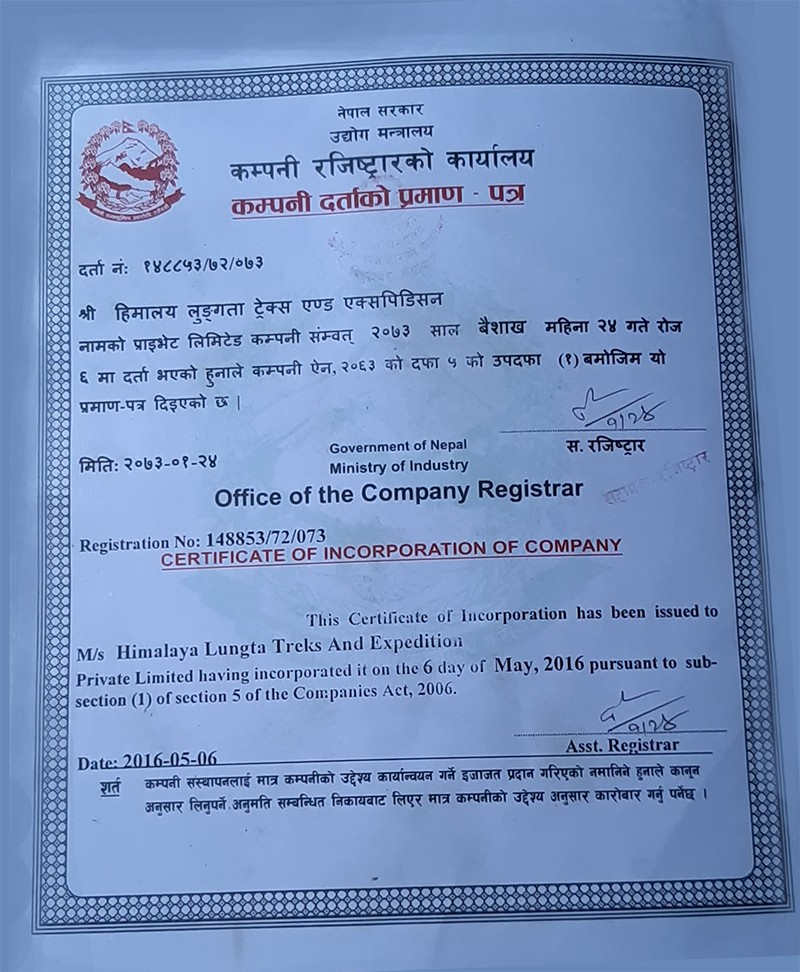 Certificate from the Company Register office of Nepal