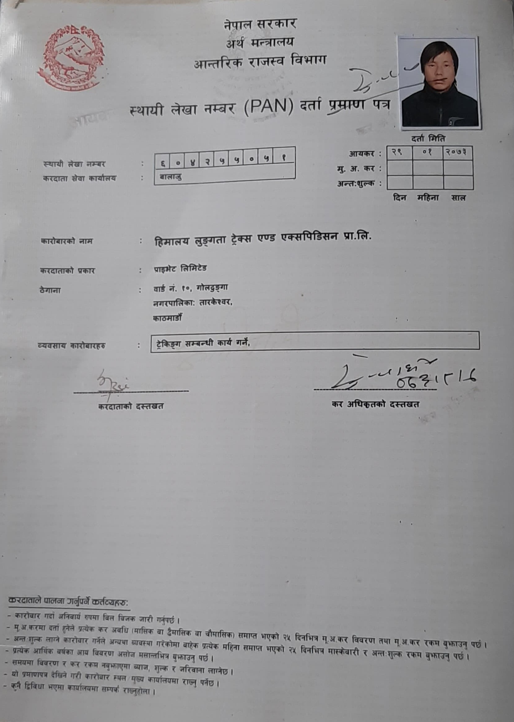 Certificate from the Tax office of Nepal