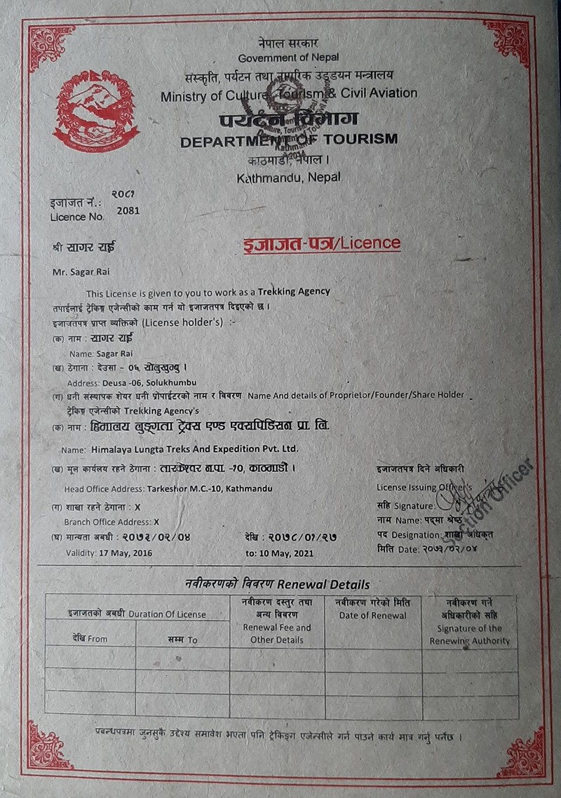 Licence from Departure of Tourism